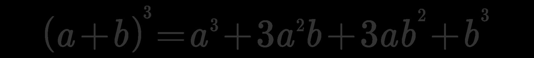 Cubo di un binomio 1