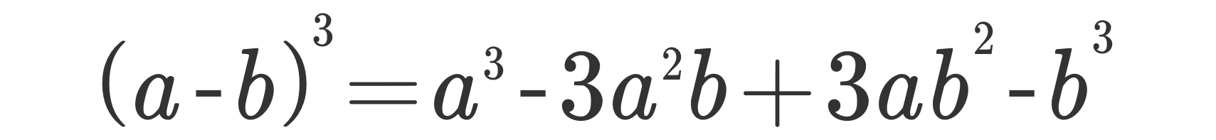 Cubo di un binomio 2