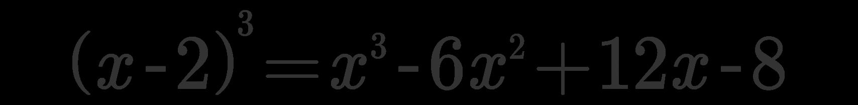 Cubo di un binomio esempio 1
