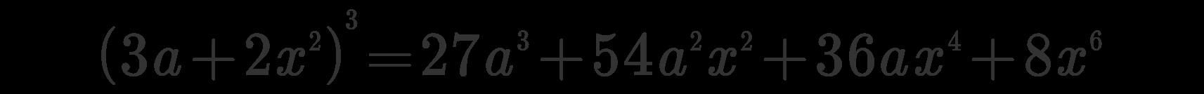 Cubo di un binomio esempio 2