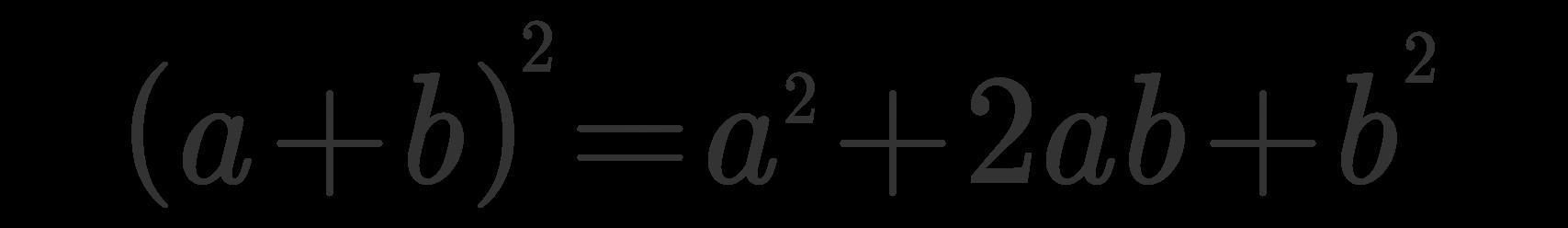 Quadrato di un binomio 1