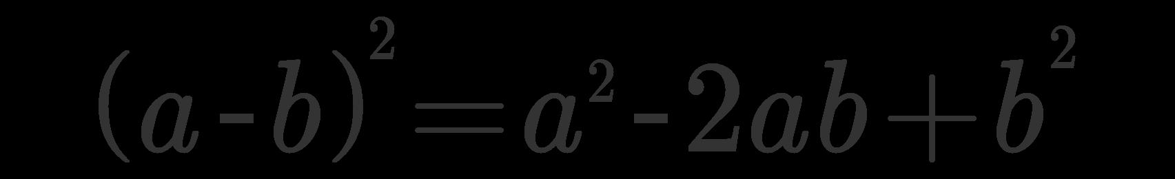 Quadrato di un binomio 2