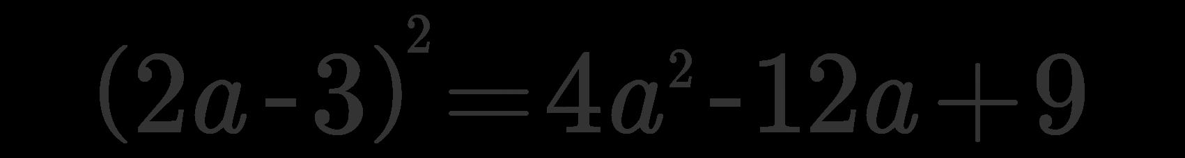 Quadrato di un binomio esempio 1