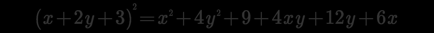 Quadrato di un trinomio esempio 1