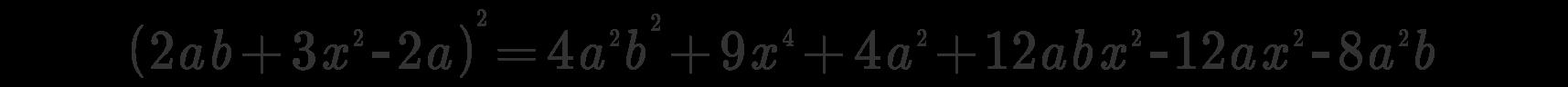 Quadrato di un trinomio esempio 2