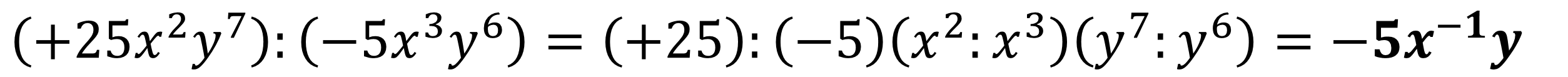 quoziente di monomi esempio 2